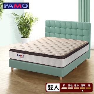 【FAMO 法摩】5CM乳膠涼感抗菌彈簧床墊(雙人5尺)