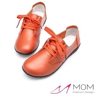 【MOM】韓版舒適休閒真皮平底單鞋 休閒鞋 軟皮駕車鞋(橘)