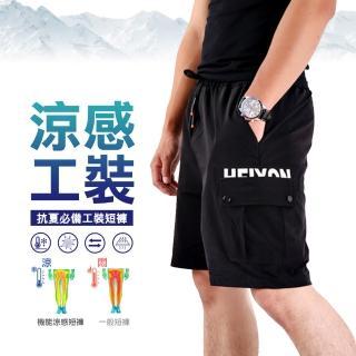 【JU SHOP】萊卡彈力 柔棉親膚 五分短褲