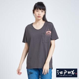 【EDWIN】江戶勝 簍空織帶口袋寬版T恤-女款(暗灰色)