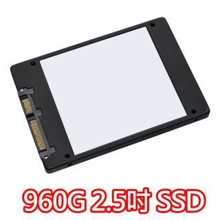 【加購含安裝】960GB SATA3 SSD