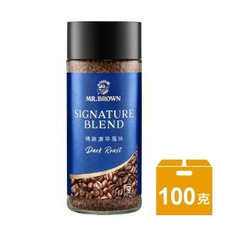 【伯朗咖啡】精緻濃萃風味即溶咖啡(100g/瓶)