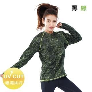 【MI MI LEO】台灣製全能防曬除臭爆汗衣-黑綠(專區)