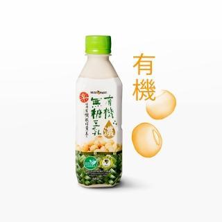 【統洋TOPMOST】無糖有機濃豆乳(360ml*12入/箱)/