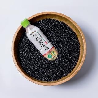 【統洋TOPMOST】有機無糖發芽黑豆漿450ml*24入