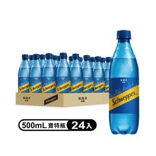 【Schweppes 舒味思】舒味思氣泡水500ml*24入