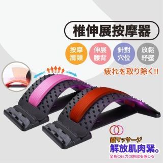 【lemonsolo】日式點壓腰靠腰椎伸展按摩器