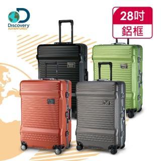 【Discovery Adventures】工具箱28吋4色可選飛機輪TSA海關鎖PC鋁框行李箱/旅行箱 行李箱(行李箱)
