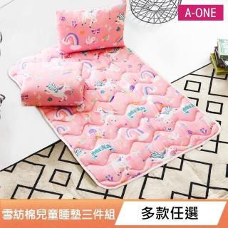 【A-ONE】3M吸濕排汗-三件式兒童睡墊組-台灣製造-多款任選