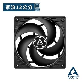 【Arctic-Cooling】P12 12公分聚流控制風扇(聚流風扇)