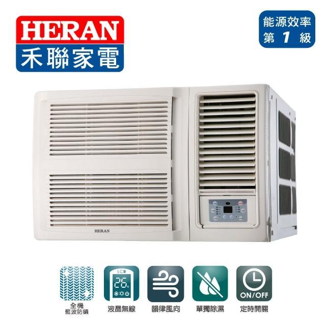 【HERAN 禾聯】★享節能補助+獨家送DC風扇★3-5坪 R32窗型一級變頻單冷空調(HW-GL23)