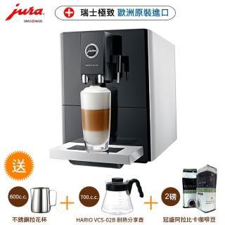 【Jura】Jura IMPRESSA A9 全自動咖啡機(Jura全自動咖啡機  咖啡機 Jura 優瑞)