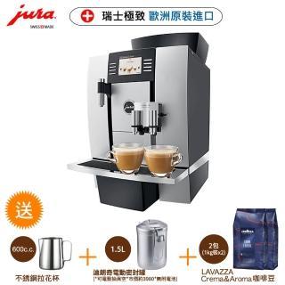 【Jura】Jura GIGA X3C商用全自動咖啡機(Jura全自動咖啡機  咖啡機 Jura 優瑞)