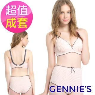 【Gennies 奇妮】幸運草交叉款內衣褲成套組/搭配高腰內褲XL(粉GA36+GB46)