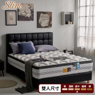 【SLIM沁涼型】台灣玉涼感紗+2cm乳膠獨立筒床墊-雙人5尺