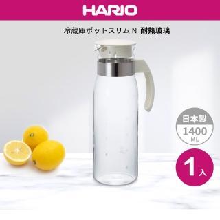 【HARIO 日本製】耐熱玻璃冷水壺-1400ml(白色)