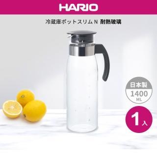 【HARIO 日本製】耐熱玻璃冷水壺-1400ml(灰色)