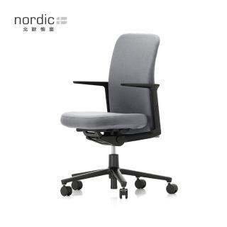 【北歐櫥窗】Vitra Pacific Chair 太平洋辦公椅(低背、率性灰)