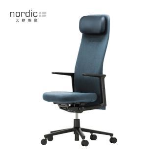 【北歐櫥窗】Vitra Pacific Chair 太平洋辦公椅(高背、普魯士藍)