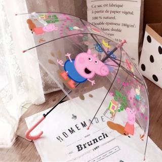 【小花園】粉紅豬小妹 佩佩豬 可愛 透明 兒童雨傘 自動傘 馬卡龍色系 抗彎傘骨(六色任選)