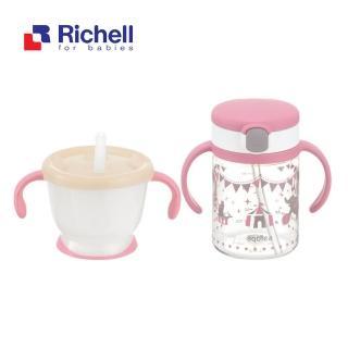 【Richell 利其爾】第四代LC 吸管杯組合 150ml練習杯+200ml戶外水杯-(粉紅派對)
