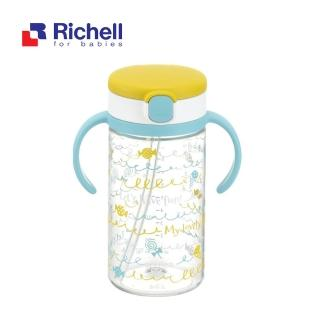 【Richell 利其爾】第四代LC 戶外水杯 320ml -(棒棒糖)