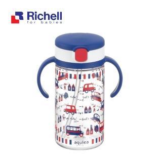 【Richell 利其爾】第四代LC 戶外水杯 320ml -(貝克街)