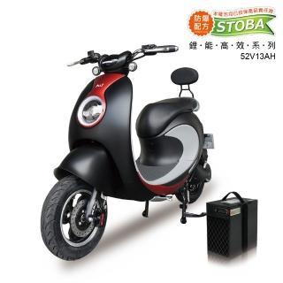 【向銓】ANGELA電動自行車 PEG-035搭配防爆鋰電池(電動車)