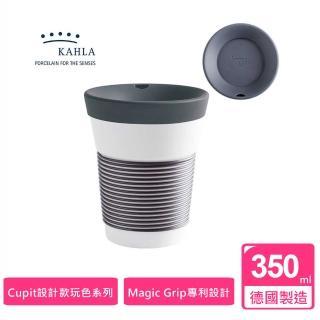 【KAHLA】Lisa Keller設計師款Cupit玩色系列實用350ML隨行杯--深邃黑(環保隨行杯)