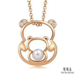 【點睛品】La Pelle 日本AKOYA珍珠 溫馨家族-小熊 18K玫瑰金項鍊