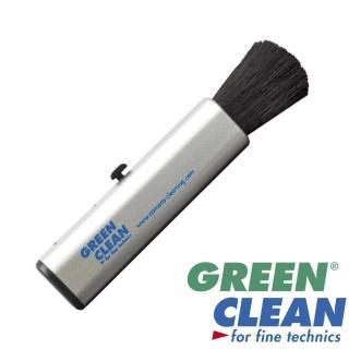【GREEN CLEAN】Vario Brush T-1070(彩宣總代理)