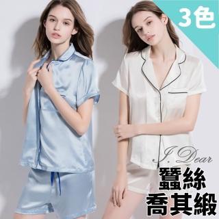 【I.Dear】100%蠶絲親膚寬鬆真絲居家服睡衣短褲兩件套組(3色)
