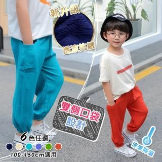 【好物良品】兒童外出舒涼棉麻雙側口袋防蚊燈籠褲(6花色5尺碼全集)