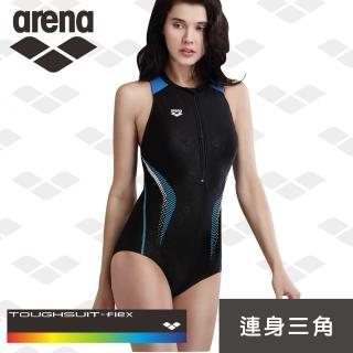 【arena】限量 春夏新款 訓練款 女士連體三角泳衣 專業訓練利水速幹修身泳裝(TSS9133W)