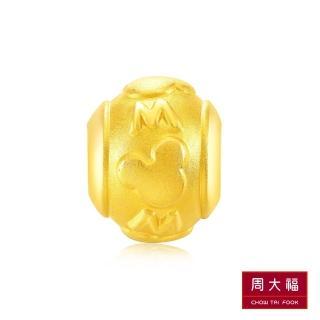 【周大福】迪士尼經典系列 米奇字母黃金路路通串飾/串珠
