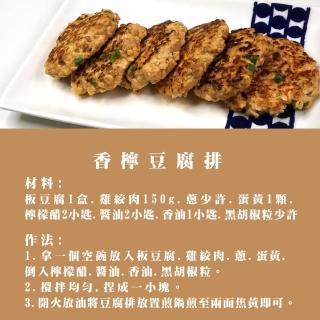 【百家珍】青春美麗系列-蘆薈醋/健美醋/紅石榴醋(口味任選)