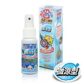 【Echain Tech】熊掌防蚊液-PMD配方(草本微涼型60ml)