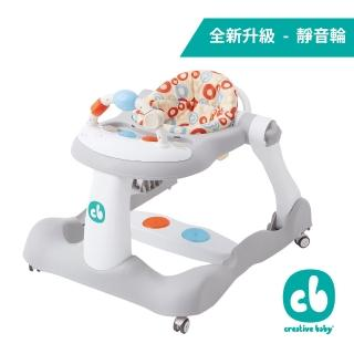【Creative Baby 創寶貝】經典版-多功能三合一學步車/助步車(多功能CP 值高)