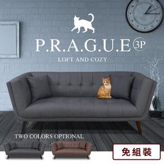 【IHouse】布拉格 歐式防水耐磨貓抓皮沙發 3人座