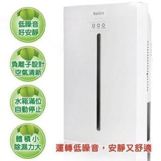 【Kolin 歌林】微電腦電子除濕機 適用於1-4坪(KJ-HC02 顏色隨機出貨)