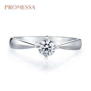 【點睛品】Promessa 13分 經典摯愛 18K金鑽石戒指