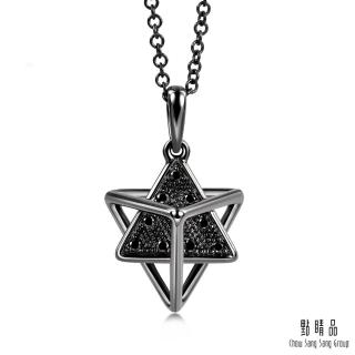 【點睛品】愛情密語 梅爾卡巴 18K金20分黑鑽石項鍊