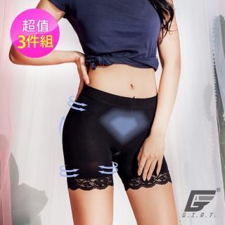 【GIAT】台灣製180D肌涼感魔法內搭塑褲(買2送1件組)