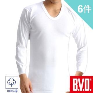 【BVD】厚暖棉U領長袖衫-6件組(100%優質美國棉 台灣製造)