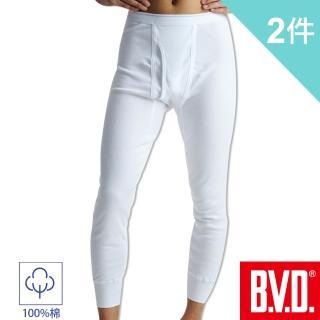 【BVD】100%美國棉厚暖長褲-買1送1超值2件組(100%優質美國棉)
