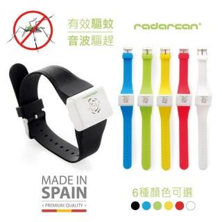 【Radarcan】R-101時尚型驅蚊手環(六色可選)