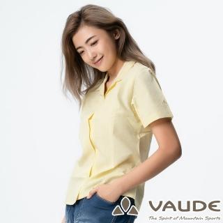 【VAUDE】女短袖條紋襯衫(VA-06052黃條/吸溼排汗/透氣舒適/簡約質感/零碼出清)
