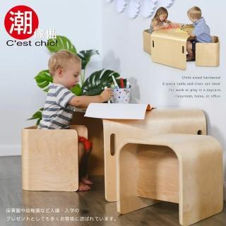 【潮傢俬】Poppy波比兒童曲木多用途一桌二椅(兒童桌椅)