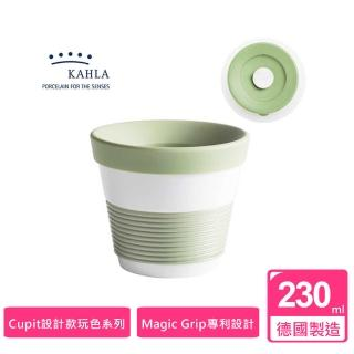 【KAHLA】Lisa Keller設計師款Cupit玩色系列實用230ML點心杯--粉青綠(環保隨行杯)