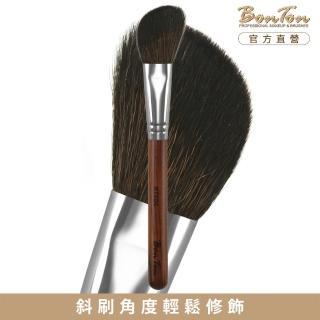 【BonTon】原木系列 斜修容/腮紅刷 RTF05 頂級光鋒羊毛